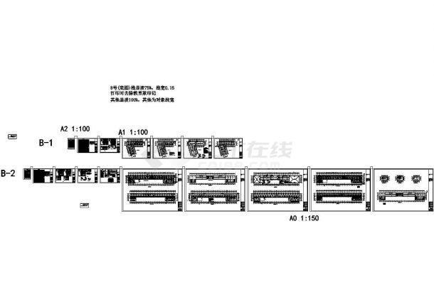 [安徽]商某地业建筑电气施工图-图一
