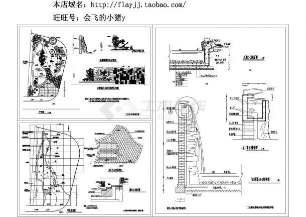 某地工业园水幕墙全套施工方案图纸-图一