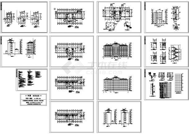 某48平方米长乐市综合楼施工CAD图纸-图一