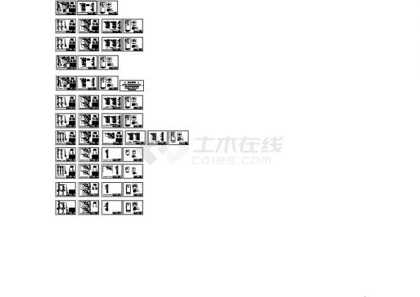 [西安]工厂控制柜成套电气设计图纸-图一
