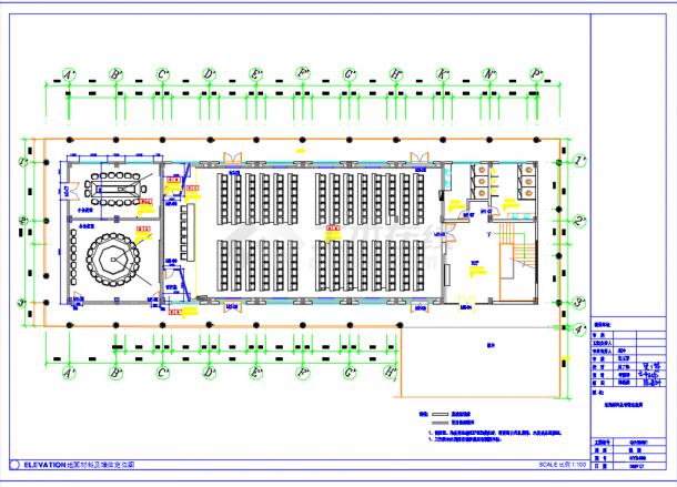 某地国际休闲度假酒店装修设计施工CAD图(含效果)-图一