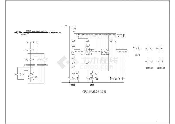 双速排烟风机控制电路图-图一