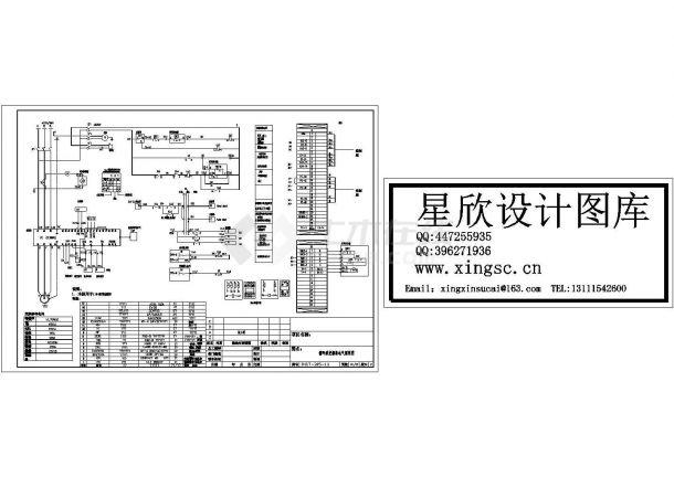 循环泵变频柜电气原理图-图一
