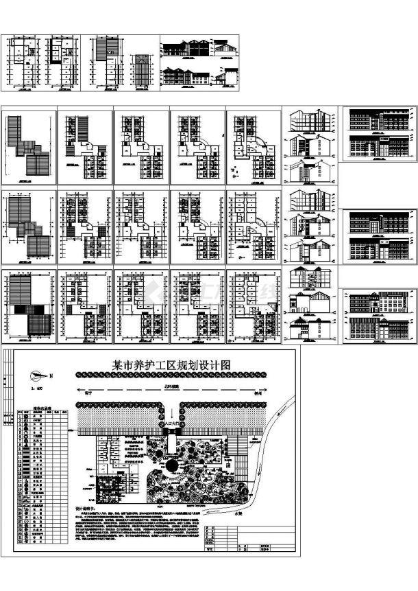 某市养护工区规划及建筑方案图-图一
