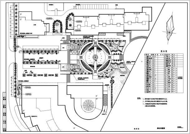 某市广场绿化平面布置建筑图-图一
