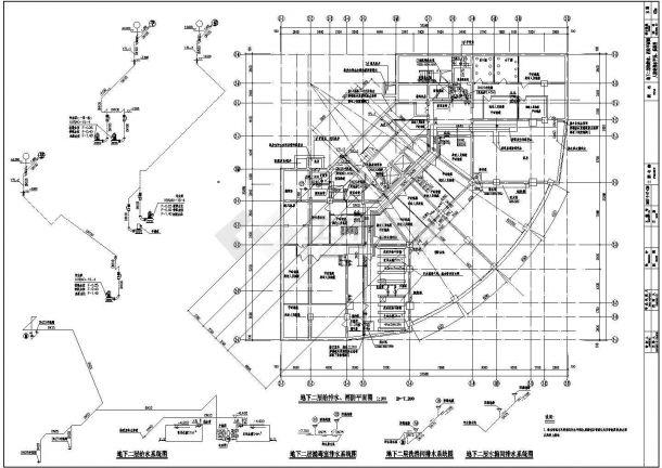 某地高层综合楼建筑给水排水设计施工图-图二
