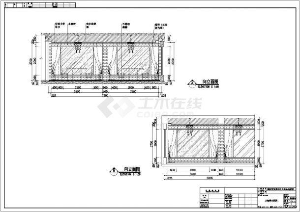 某地火锅店效果+装修CAD施工图+3D模型带灯光材质-图二