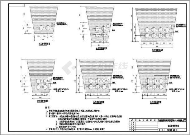 某地供电设计院设计10KV电缆管群电气图(共3张)-图一