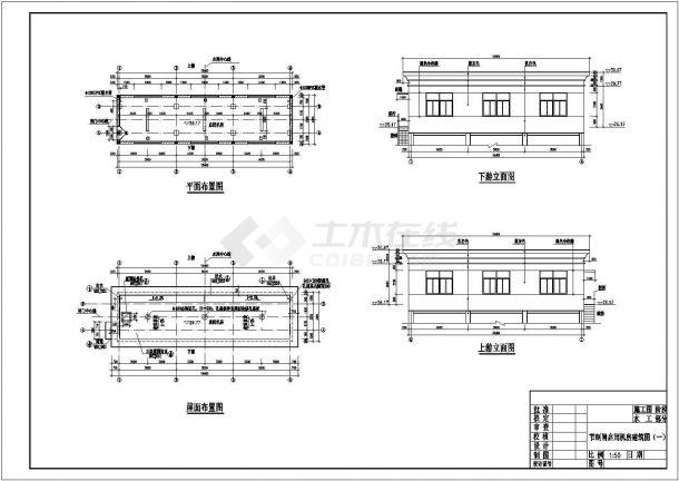 某处的节制闸施工图阶段套图纸的设计-图二