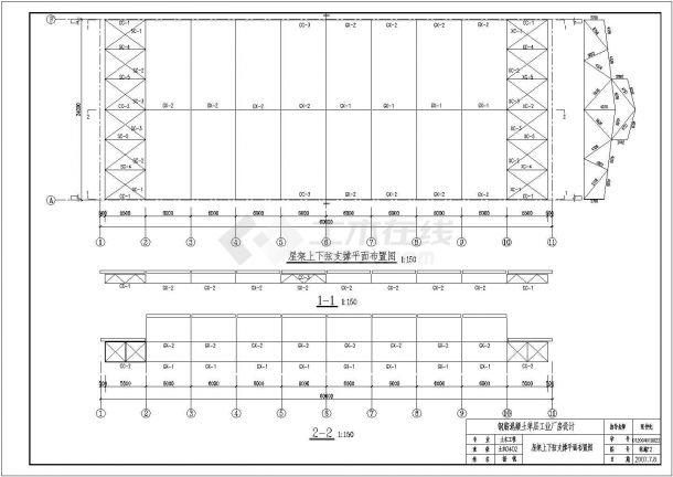 某24米跨单层混凝土厂房结构设计施工图-图二