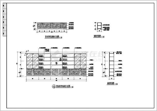 某地电信营业厅装修CAD设计施工图-图二