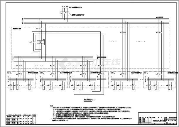 某地智能照明系统控制原理图(共17张)-图一