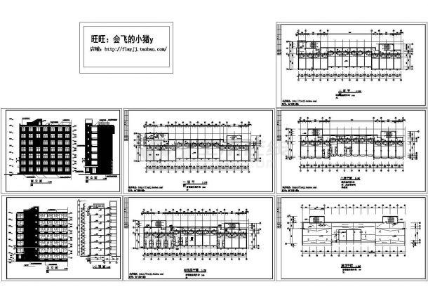 某7层大学生宿舍楼设计CAD图纸(长50.4米 宽13.5米)-图一