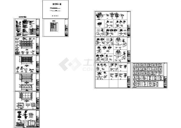 重庆某酒店空中连廊钢结构工程CAD图纸,含设计说明-图一