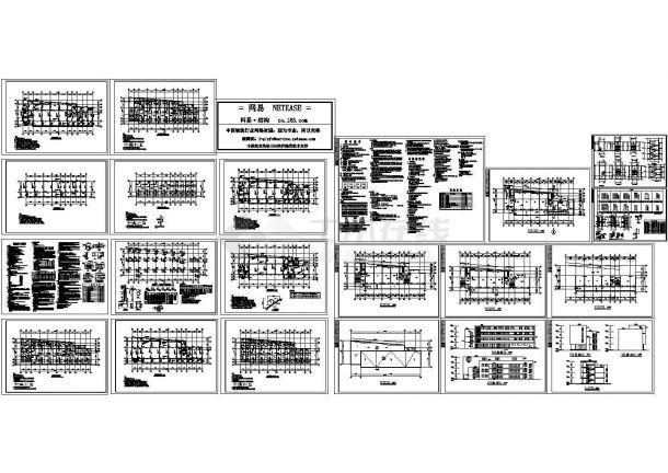 某四层砖混结构平屋面幼儿园教学楼(建筑面积1515平方米)设计cad全套建筑施工图(含设计说明,含结构设计)-图一