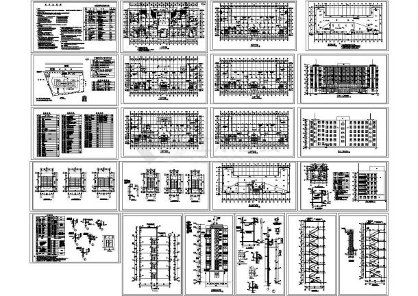 医院急诊楼设计CAD建筑施工图-图一