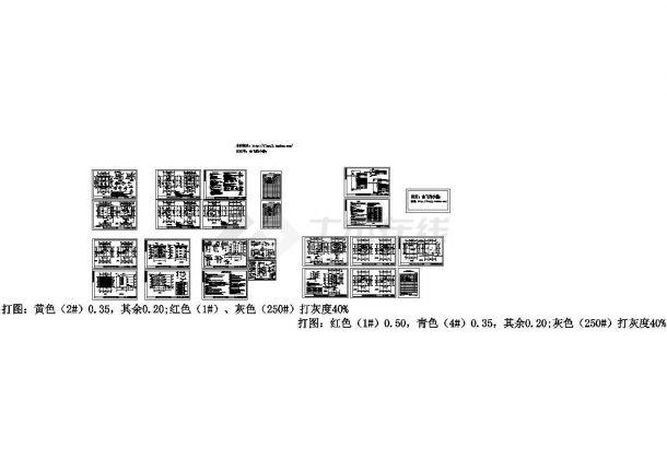精选10套三层别墅CAD全套施工图(建筑+结构)部分含电气-图二