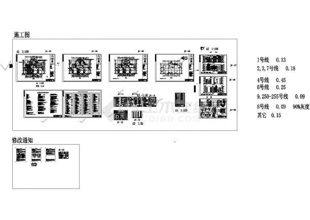 广州某地三层幼儿园建筑设计施工设计图-图一