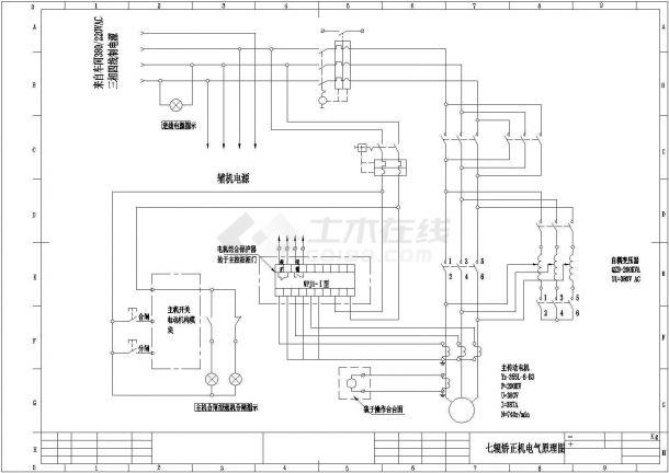 矫直机设备工艺图及电气控制原理图-图一
