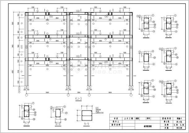 某教学楼单榀框架结构设计施工图纸-图一