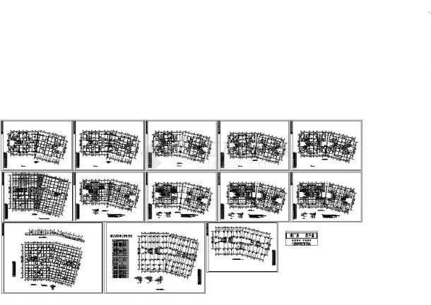 东莞某花园式住宅楼框架结构设计cad全套施工图(甲级院设计)-图一