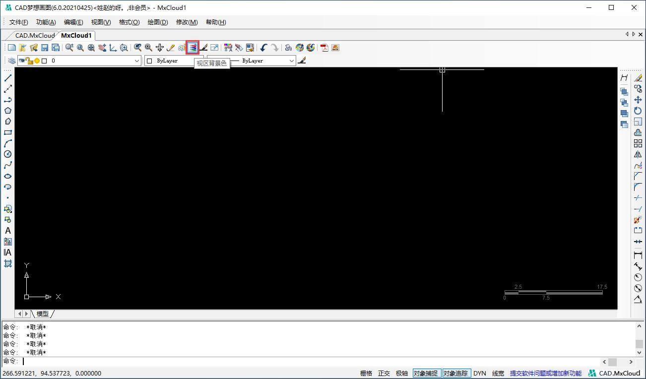 其他电气设计软件图片3