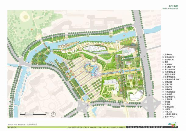 [浙江]绿色江南文化休闲广场景观设计方案-图一