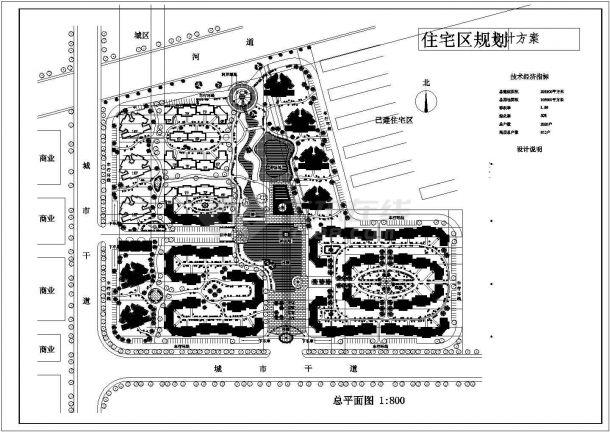 总用地面积103000平方米住宅区规划设计方案总图1张 含技术经济指标、设计说明-图一