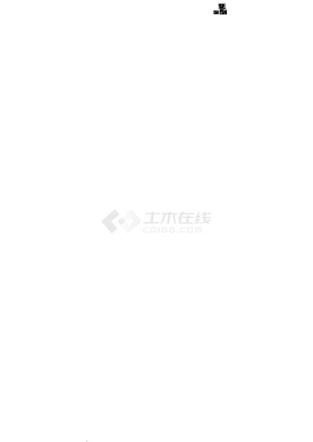 [大连]单层网架结构乙级室内田径馆建筑施工图-图一