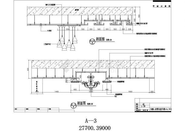 某休闲度假酒店装修平面施工CAD图-图二