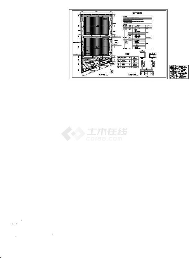 长19.5米 宽6.4米 液压机械制造厂传达室大门建筑施工图-图一