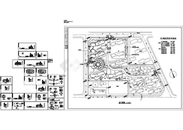 长22米 宽9米 2层某花园会所会所及大门建筑施工图-图一