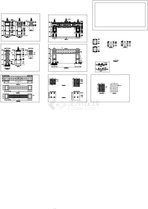 长24米 宽5米 钢架结构步行街大门建筑施工图-图一