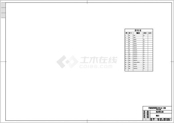综合楼至副井井口房联廊结构CAD图(含PKPM计算文件)-图二