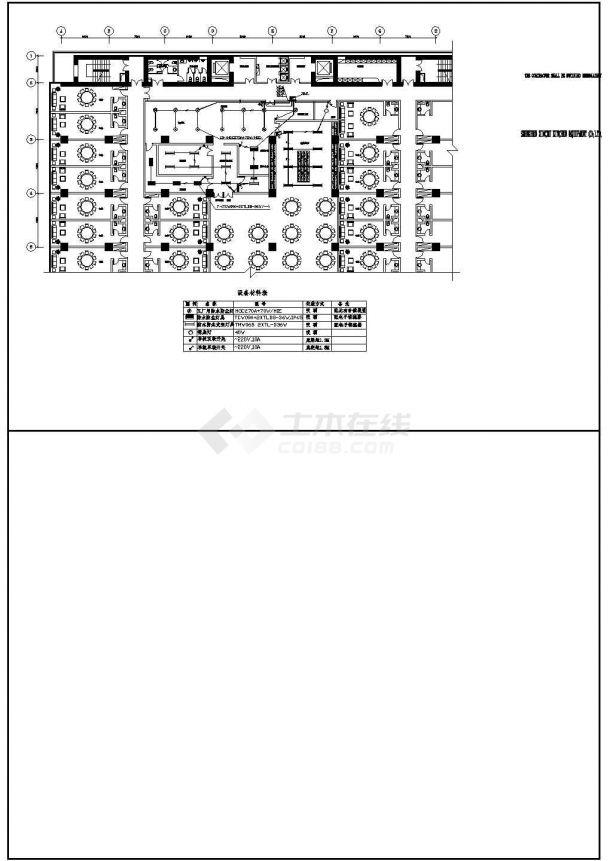 酒店厨房全套电气设计施工CAD图-图二