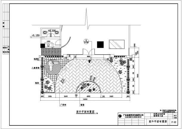 东莞某地区金色家园售楼部平立面建筑图-图二