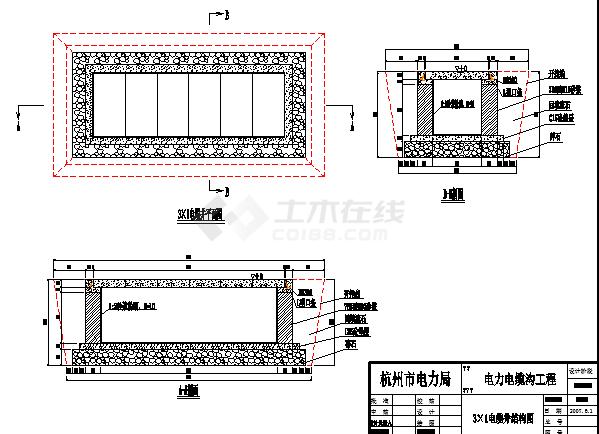9种不同尺寸标准电缆井施工图纸 共11张图片