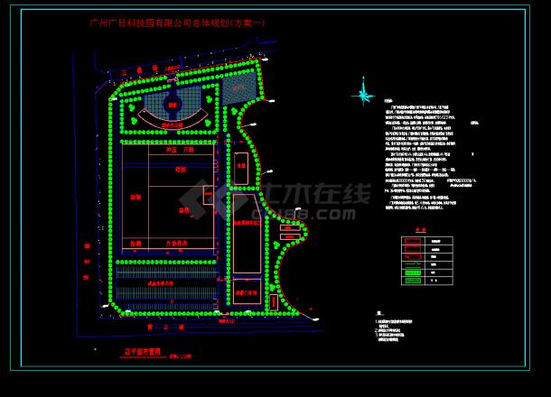 广州广日科技园设计cad规划图纸-图一