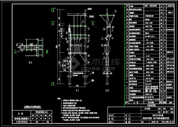 10kV典型供电系统设计CAD图纸-图一