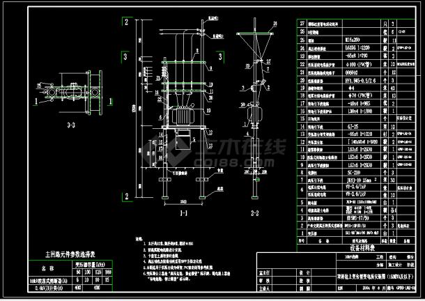 实行10kV典型供电系统CAD设计图纸-图一