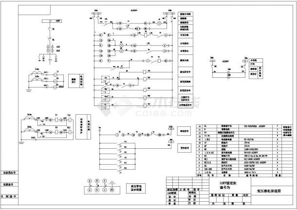 典型10KV高压开关柜电气原理图-图二