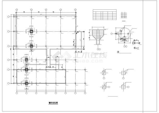 某垃圾电厂循环水泵房结构图纸-图一