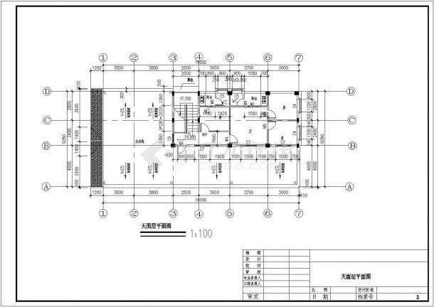 一套简单的出租屋建筑设计图纸(全套)-图二