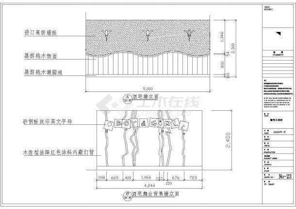 某酒吧装修设计平面CAD施工图-图二