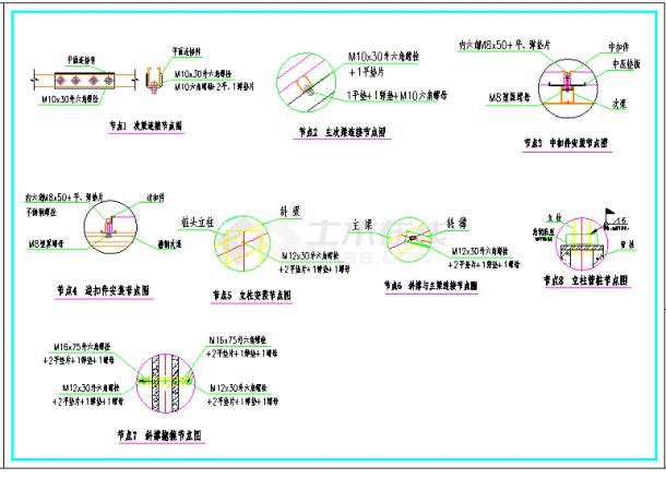 预应力混凝土管桩光伏支架设计图纸-图二