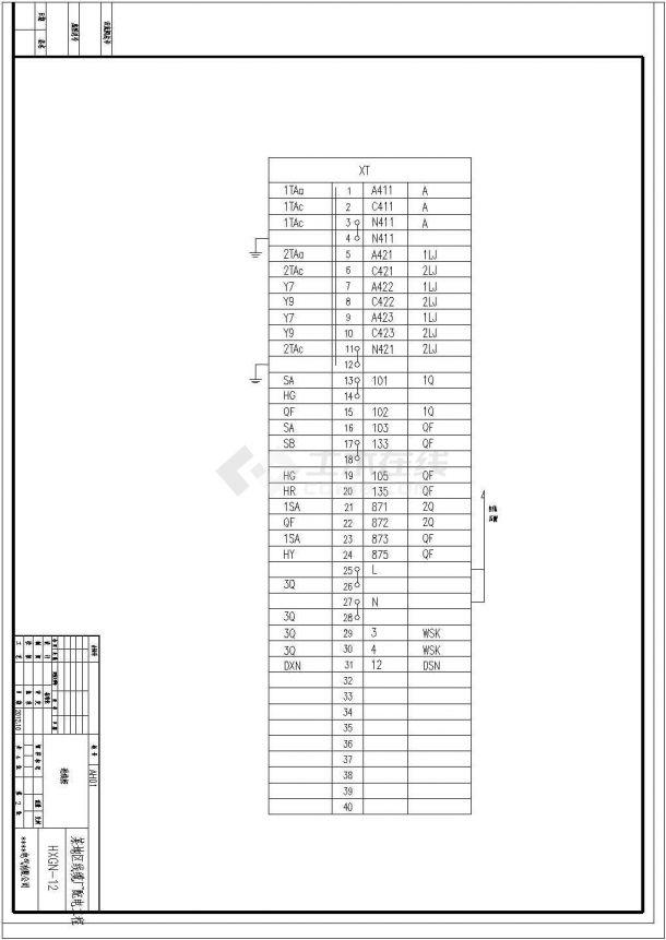 某线缆厂配电设计高低压开关柜电气原理图-图一