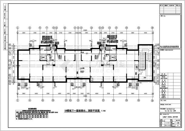 安徽47万平高层建筑给排水施工图-图二