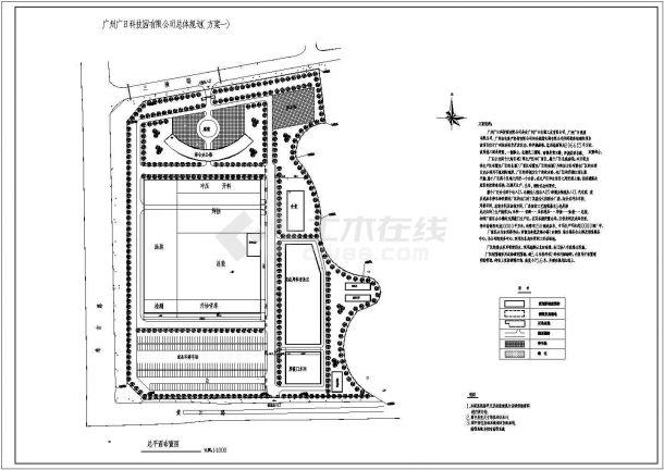 某科技园规划设计图-图一