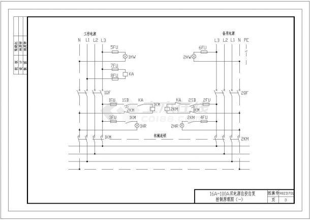 中南标准常用电气控制原理图98ZD701-图一