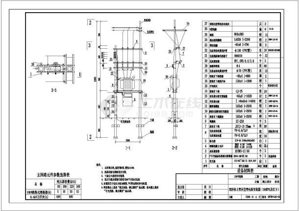 10kV典型供电系统CAD设计图纸-图二